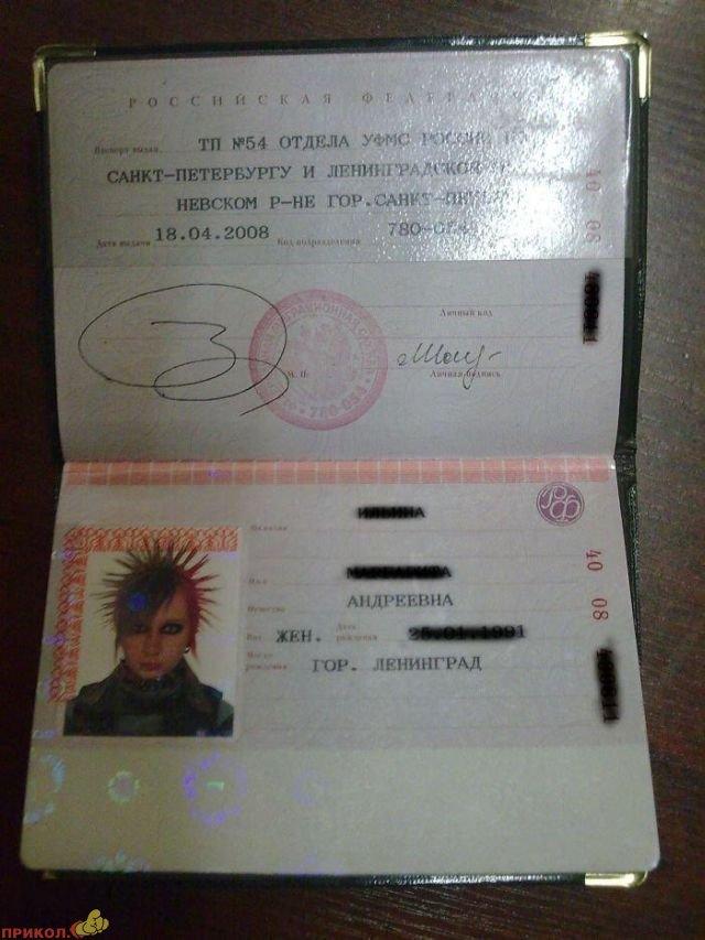 Как сделать красиво фото на паспорт